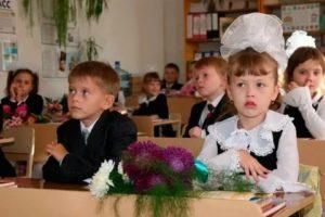 В 1 класс каменск уральский госуслуги