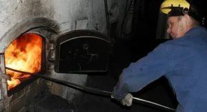 Вредные факторы истопник котельная на дровах