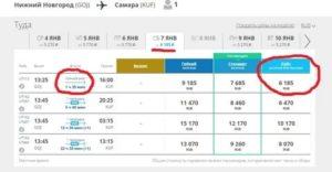 Сколько стоит отправить багаж автобусом без пассажира в рассказово