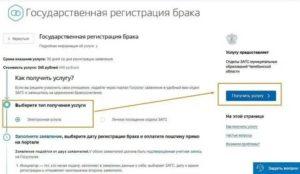 Сколько стоит подать заявление в загс в москве 2020год
