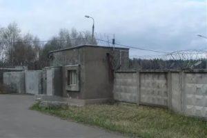 В ч 35690 центр специального назначения фсб