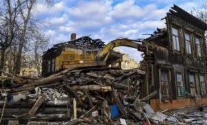 Ветхое и аварийное жилье пермь перечень на 2020