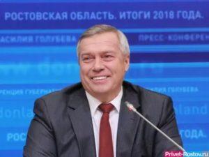 Написать губернатору ростовской области
