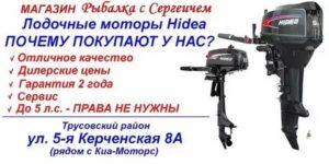 Какой лодочный мотор не требует регистрации и прав