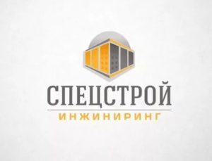 Креативное название для строителььно монтажной компании