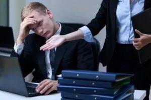 Как уволить начальника цеха